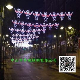 胜利大街LED街棚灯亮化 春节灯杆亮化灯