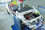 北汽新能源整車教學系統