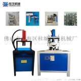 欣茂机械厂家直销R1-C100方管护栏冲弧机