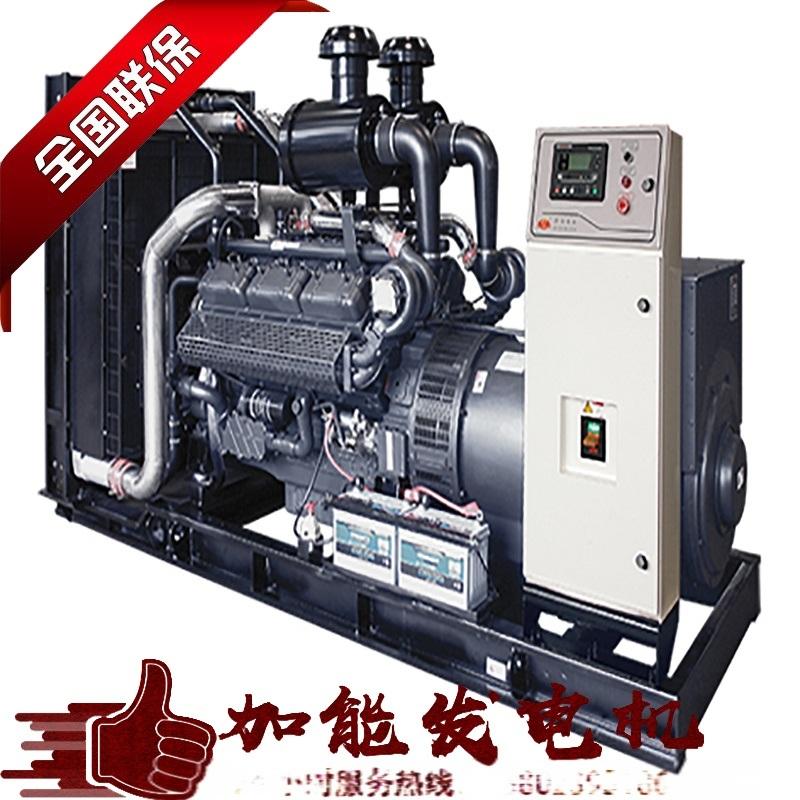 东莞洪梅康明斯发电机 发电机组出售