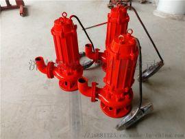 高温排污泵-潜水高温排污泵-无堵塞高温排污泵