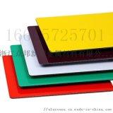 浙江衆邦提供室內聚酯鋁塑板