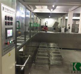铠瑞供应汽车零配件全自动超声波清洗机