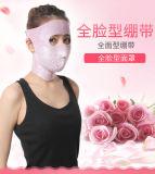 瘦臉工具繃帶瘦臉面罩臉部矯正瘦臉器緊緻提拉瘦臉帶