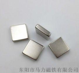 钕铁硼磁铁 方块磁铁 高性能磁铁生产厂家