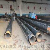 景德镇鑫金龙DN700/730温泉地埋保温管 地埋预制保温管