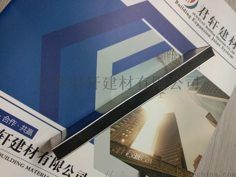 南京地面分隔縫廠家直銷杭州石材分隔條