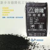 導電炭黑, 高吸油導電碳黑