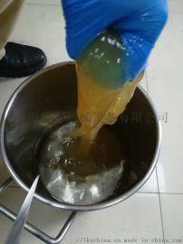 聚合物压裂液高速分散机