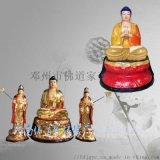 如来佛祖佛像 释迦摩尼佛像 三世佛三宝佛佛像订制