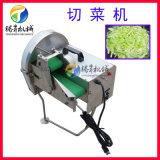小型陈皮桔子皮切丝机 台式切菜切葱机