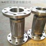 金属软管 法兰连接金属软管 可按要求定制 规格DN15-DN600 沧州乾启厂家现货现货供应