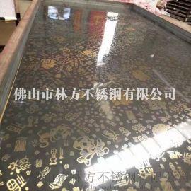 济南加工不锈钢双向拉丝板 局部喷砂工艺板