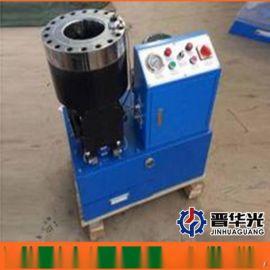 梧州市建筑48钢管缩口机钢管缩管机设备价格优惠