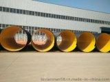 大口径波纹管生产 钢塑结合钢带波纹管