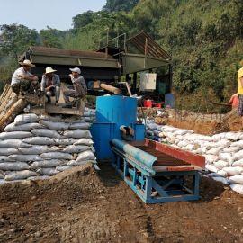 沙金淘洗机械公司 河床淘金设备生产 定做采金设备