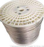 阳台防护304不锈钢钢丝绳 全国固臣隐形钢丝绳