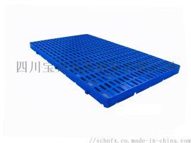 四川塑胶卡板塑料防潮板报价仓储塑料隔水板