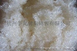争光牌ZGA304吸金离子交换树脂