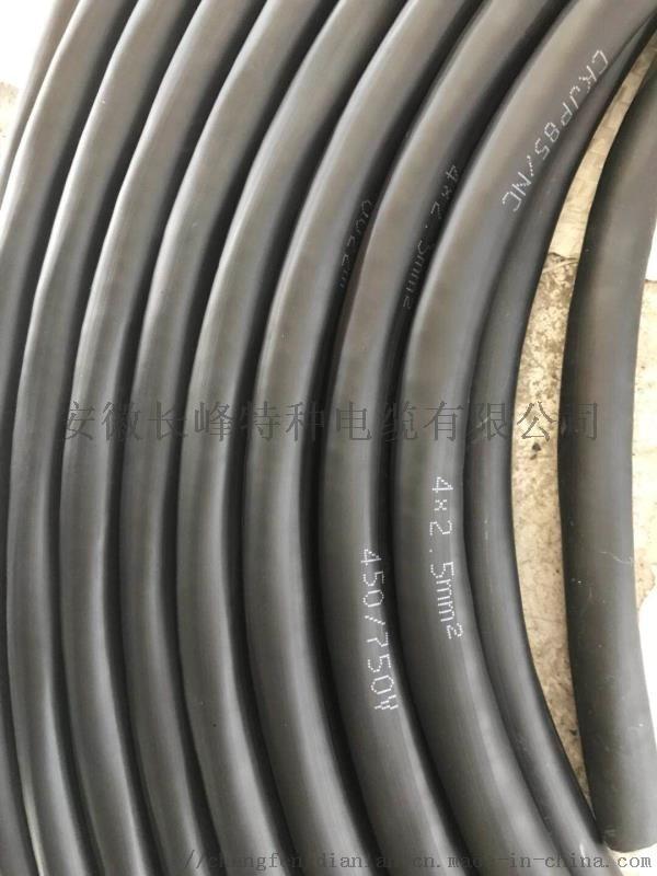 厂家国标现货CJ86/SC船用电缆结构