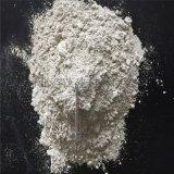 蒸汽砖用氧化钙 PH值调节剂 氧化钙厂家