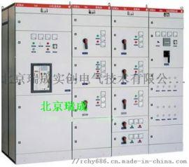 高低压配电柜成套开关柜