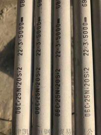 耐热钢1cr25ni20si2不锈钢管电厂锅炉专用