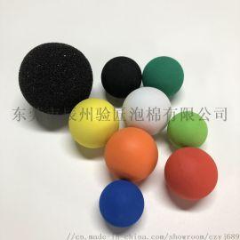 EVA海绵彩色研磨玩具球 儿童环保手抓球订制厂家