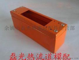 YUDO款热流道CB241接线盒;模具配件