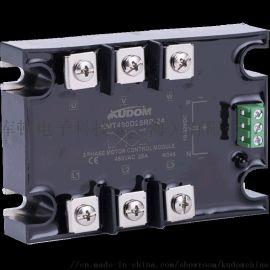 KUDOM库顿KMT三相电机正反转模块制造商