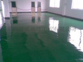 高固含耐磨型常州环氧树脂地坪施工