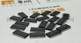 华润矽威 电PT6007V