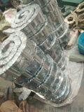 CZ辰睿系列鋼製拖鏈的主體鏈板(優質鋼板鍍鉻)