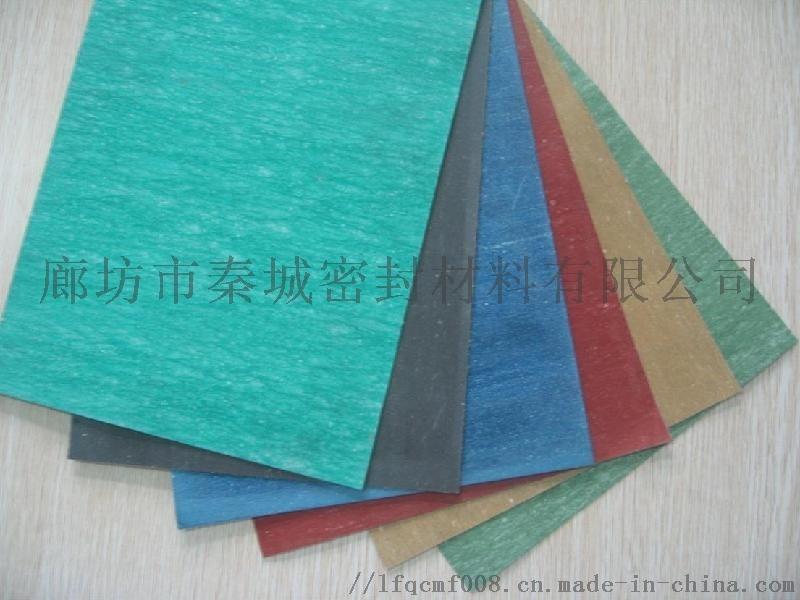 耐高温耐油石棉橡胶垫 石棉橡胶垫片厚度