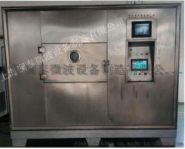 花椒桂枝桂皮茴香香料微波快速干燥杀菌设备厂家全自动