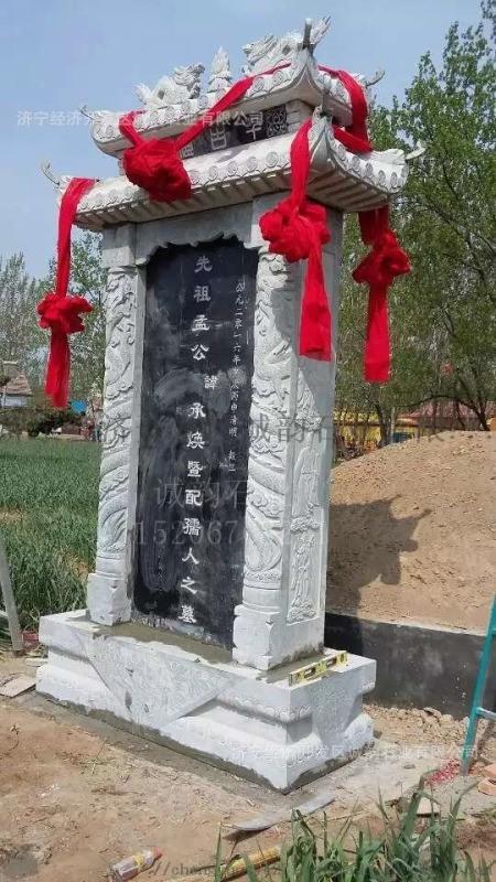 农村墓碑雕刻厂家 青石墓碑石碑 石碑刻字