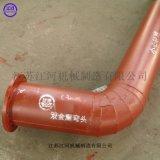 耐磨彎頭生產廠家 江蘇江河機械 雙金屬耐磨彎頭