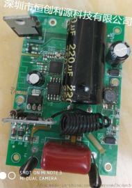 圣诞灯控制器PCBA生产厂家