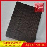 佛山不鏽鋼拉絲紫銅發黑啞光板 彩色不鏽鋼板