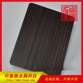 佛山不锈钢拉丝紫铜发黑哑光板 彩色不锈钢板