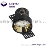 BOXTAR寶麗星可調向隱藏式LED珠寶燈