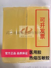 正品德国汉高热熔胶3955医用药盒热熔压敏胶批发