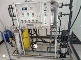 长春维用反渗透纯净水设备厂家