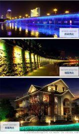 低压外控户外工程LED洗墙灯防水可调光单色七彩