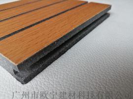 貴陽多功能廳 體育館 大劇院 A級防火陶鋁吸音板