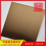 厂家供应304不锈钢发纹古铜亮光装饰板材