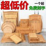 竹木餐盘茶托盘定制竹木托盘