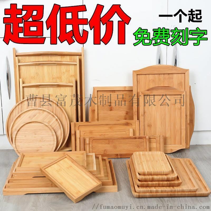 竹木餐盤茶托盤定製竹木托盤
