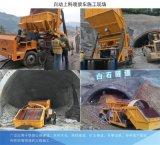 安徽淮南拖拉机头喷浆车/一拖二喷浆车售后处理