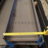 泰安歐標H型鋼-高頻焊接H型鋼符合標準要求